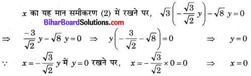 Bihar Board Class 10 Maths Solutions Chapter 3 दो चरों वाले रैखिक समीकरण युग्म Ex 3.3 Q1.2
