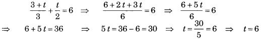 Bihar Board Class 10 Maths Solutions Chapter 3 दो चरों वाले रैखिक समीकरण युग्म Ex 3.3 Q1