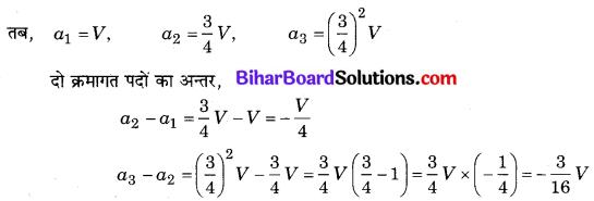 Bihar Board Class 10 Maths Solutions Chapter 5 समांतर श्रेढ़ियाँ Ex 5.1 Q1.1
