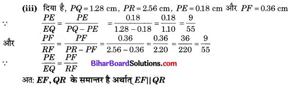 Bihar Board Class 10 Maths Solutions Chapter 6 त्रिभुज Ex 6.2 Q2.1