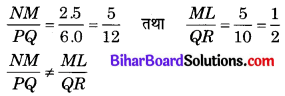 Bihar Board Class 10 Maths Solutions Chapter 6 त्रिभुज Ex 6.3 Q1.3