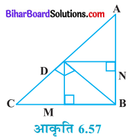 Bihar Board Class 10 Maths Solutions Chapter 6 त्रिभुज Ex 6.6 Q2