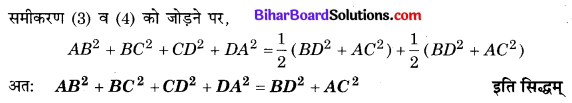 Bihar Board Class 10 Maths Solutions Chapter 6 त्रिभुज Ex 6.6 Q6.3