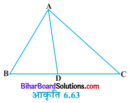 Bihar Board Class 10 Maths Solutions Chapter 6 त्रिभुज Ex 6.6 Q9