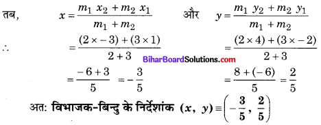 Bihar Board Class 10 Maths Solutions Chapter 7 निर्देशांक ज्यामिति Additional Questions SAQ 2