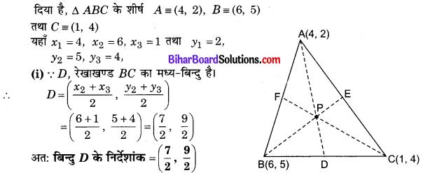 Bihar Board Class 10 Maths Solutions Chapter 7 निर्देशांक ज्यामिति Ex 7.4 Q7