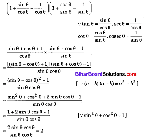 Bihar Board Class 10 Maths Solutions Chapter 8 त्रिकोणमिति का परिचय Ex 8.4 Q4