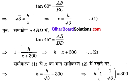 Bihar Board Class 10 Maths Solutions Chapter 9 त्रिकोणमिति के कुछ अनुप्रयोग Additional Questions LAQ 11.1