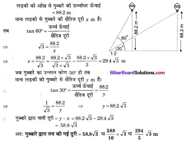 Bihar Board Class 10 Maths Solutions Chapter 9 त्रिकोणमिति के कुछ अनुप्रयोग Ex 9.1 Q14.1