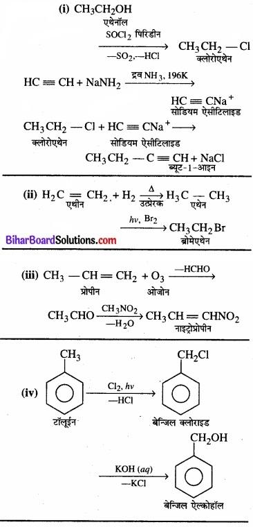 BIhar Board Class 12 Chemistry Chapter 10 हैलोऐल्केन तथा हैलोऐरीन img 25