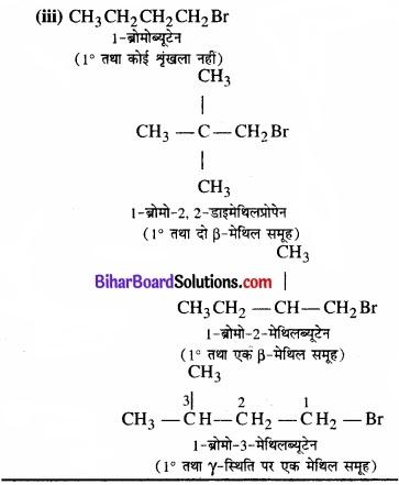BIhar Board Class 12 Chemistry Chapter 10 हैलोऐल्केन तथा हैलोऐरीन img 39