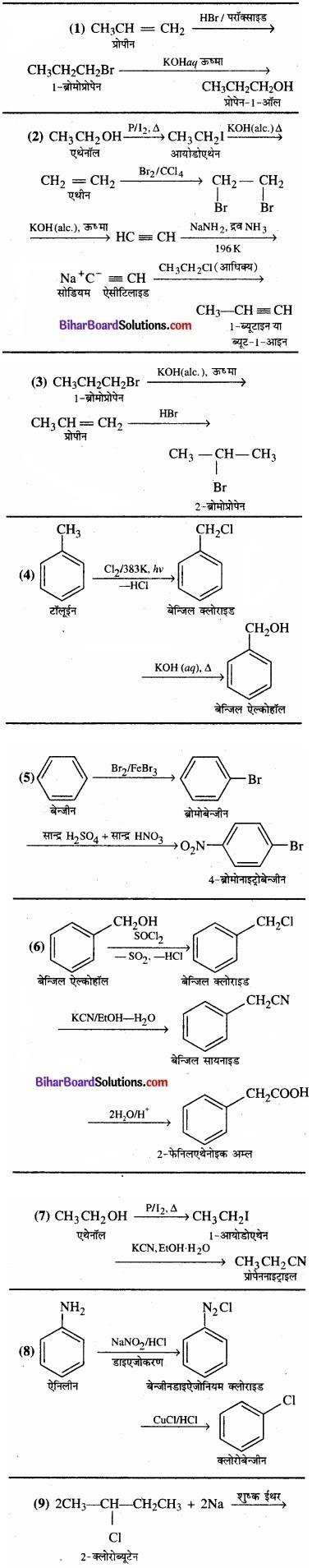 BIhar Board Class 12 Chemistry Chapter 10 हैलोऐल्केन तथा हैलोऐरीन img 41