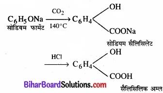 BIhar Board Class 12 Chemistry Chapter 11 ऐल्कोहॉल, फ़िनॉल एवं ईथर img-16