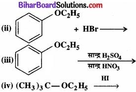 BIhar Board Class 12 Chemistry Chapter 11 ऐल्कोहॉल, फ़िनॉल एवं ईथर img-20