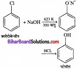 BIhar Board Class 12 Chemistry Chapter 11 ऐल्कोहॉल, फ़िनॉल एवं ईथर img-32