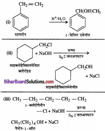 BIhar Board Class 12 Chemistry Chapter 11 ऐल्कोहॉल, फ़िनॉल एवं ईथर img-36