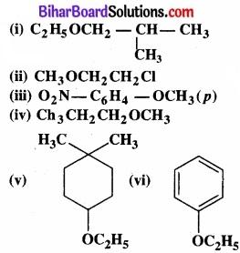 BIhar Board Class 12 Chemistry Chapter 11 ऐल्कोहॉल, फ़िनॉल एवं ईथर img-50