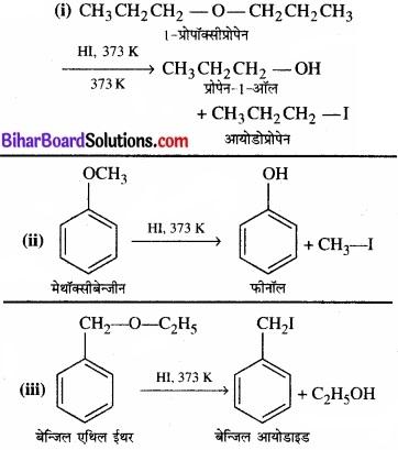 BIhar Board Class 12 Chemistry Chapter 11 ऐल्कोहॉल, फ़िनॉल एवं ईथर img-57