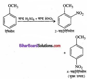 BIhar Board Class 12 Chemistry Chapter 11 ऐल्कोहॉल, फ़िनॉल एवं ईथर img-65