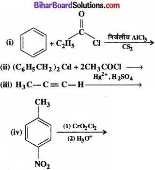 BIhar Board Class 12 Chemistry Chapter 12 ऐल्डिहाइड, कीटोन एवं कार्बोक्सिलिक अम्ल img-2