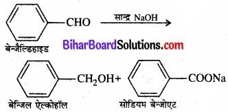 BIhar Board Class 12 Chemistry Chapter 12 ऐल्डिहाइड, कीटोन एवं कार्बोक्सिलिक अम्ल img-28