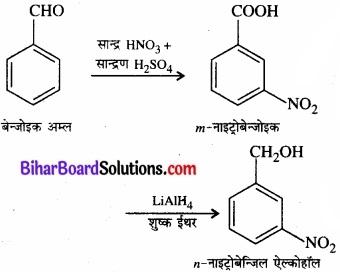 BIhar Board Class 12 Chemistry Chapter 12 ऐल्डिहाइड, कीटोन एवं कार्बोक्सिलिक अम्ल img-54
