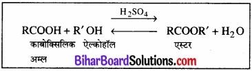 BIhar Board Class 12 Chemistry Chapter 12 ऐल्डिहाइड, कीटोन एवं कार्बोक्सिलिक अम्ल img-65