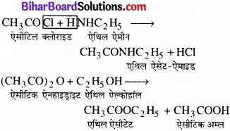 BIhar Board Class 12 Chemistry Chapter 13 ऐमीन img-32