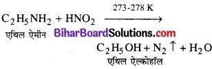 BIhar Board Class 12 Chemistry Chapter 13 ऐमीन img-42