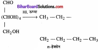 BIhar Board Class 12 Chemistry Chapter 14 जैव-अणु img-9
