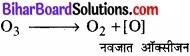 BIhar Board Class 12 Chemistry Chapter 7 p-ब्लॉक के तत्त्व img 8