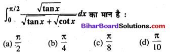 Bihar Board 12th Maths Model Question Paper 2 in Hindi MCQ Q27