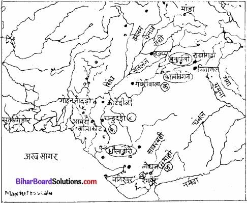 Bihar Board Class 12 History Solutions Chapter 1 ईंटें, मनके तथा अस्थियाँ हड़प्पा सभ्यता img 3