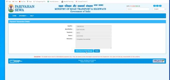 Driving Licence online kaise kare