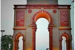 Sabhyata-Dwar-Photo