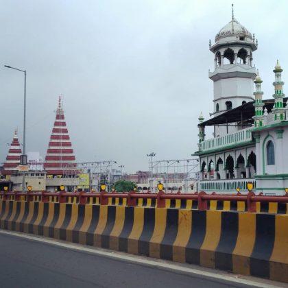 Mahavir Mandir With masjid