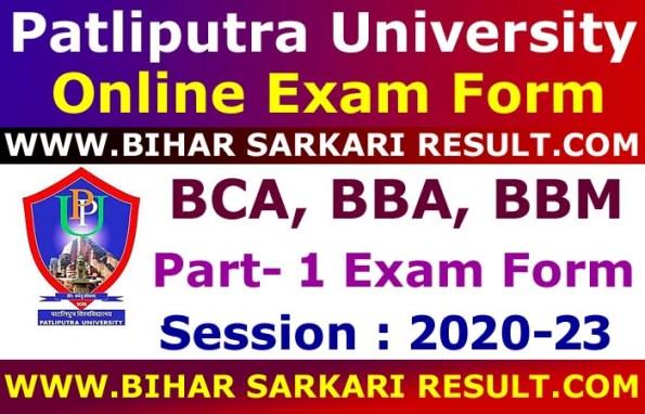 patliputra universuty ug vocational part 1 exam form