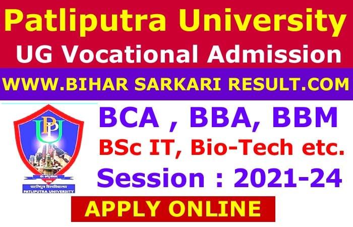 patliputra university ug vocational admission