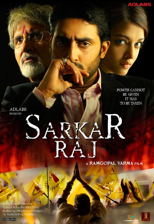 https://i2.wp.com/bihartimes.com/newscinema/2008/June/sarkar_raj.jpg