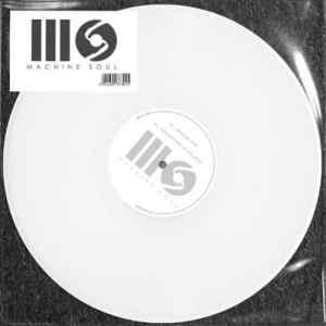 Various - Machine Soul Ep - KCKUPLP151005 - MUSIC KICKUP RECORDS