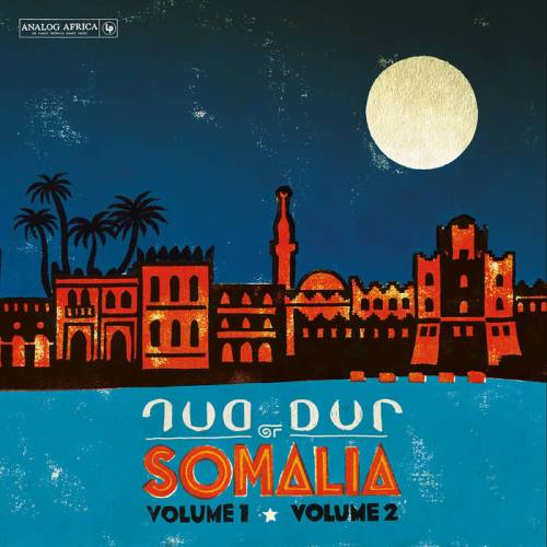 Dur-Dur Band - DUR DUR OF SOMALIA - VOLUME 1