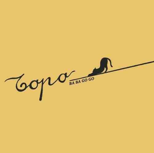 Topo - Ba Ba Go Go - BSTX054 - BEST ITALY