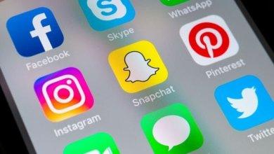 Photo of Cara Mengaktifkan 'Dark Mode' Pada Instagram di Android