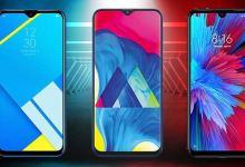 Photo of 3 Telefon Pintar Raya Terbaik Di Bawah RM500