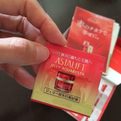 アスタリフト、アクアリスタ(先行美容液)