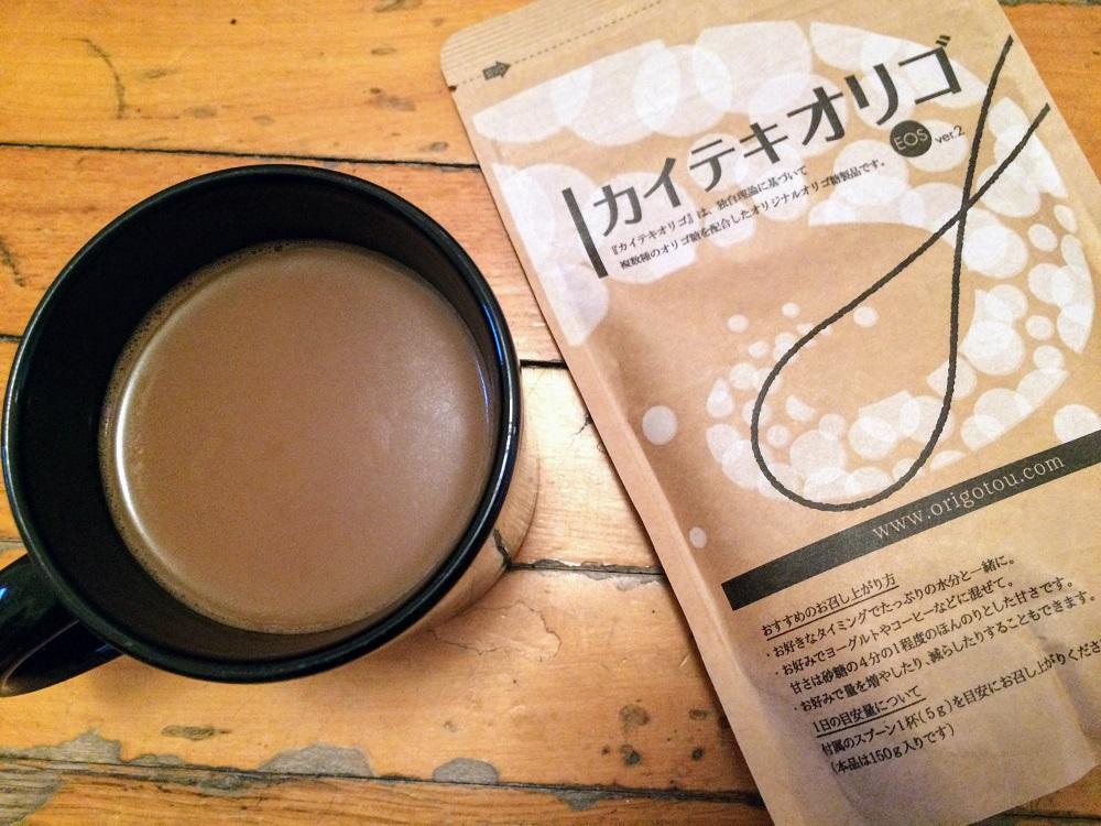 カイテキオリゴ+コーヒー