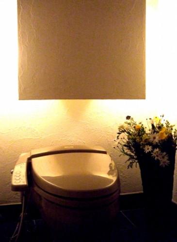 美容サロンのトイレ
