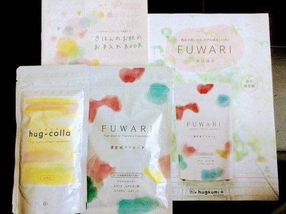 FUWARI(フワリ)高級プラセンタサプリの口コミとレビュー5