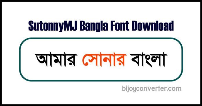 SutonnyMJ Bangla Font