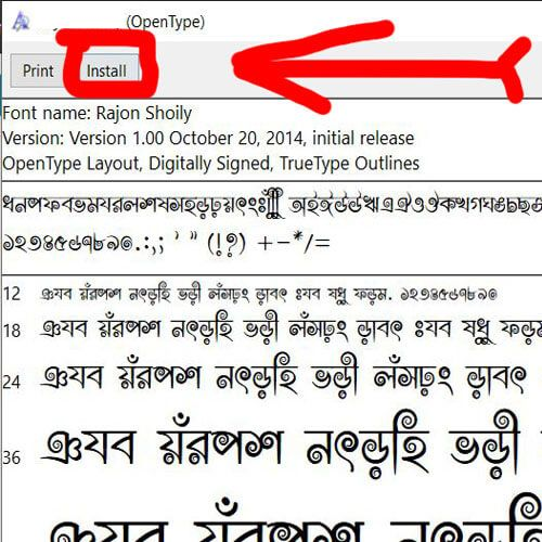 How to Install Bangla Font Windows